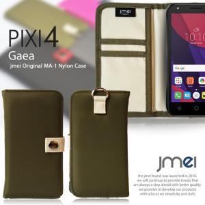 PIXI4 ケース JMEIオリジナルMA-1手帳ケース GAEA 手帳型 スマホケース 全機種対応 ALCATEL One touch アルカテル ワンタッチ simフリー カバー|jmei