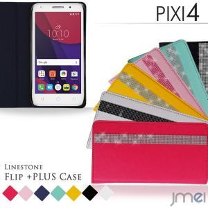 PIXI4 デコラインストーンフリップケース スマホケース スマートフォン スマホカバー スマホ カ...