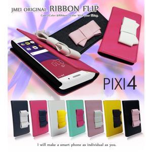 PIXI4 ケース リボン 手帳型ケース 手帳 スマホケース 全機種対応 ALCATEL One touch アルカテル ワンタッチ simフリー カバー|jmei