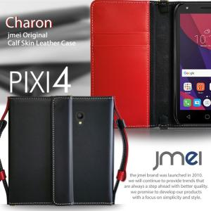 PIXI4 ケース 本革 レザー手帳型ケース CHARON 手帳 スマホカバー スマホケース 全機種対応 ALCATEL One touch アルカテル ワンタッチ simフリー カバー|jmei