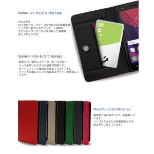 PIXI4 ケース 手帳 フリップ手帳型ケース PLUTUS スマホケース 全機種対応 ALCATEL One touch アルカテル ワンタッチ simフリー カバー jmei 04