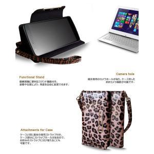 PIXI4 手帳型ケース レオパードゼブラ ケース 手帳 スマホケース 全機種対応 カバー|jmei|05