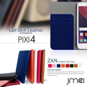 PIXI4 本革 JMEIオリジナルレザーフリップケース ZAN スマホケース スマートフォン スマ...