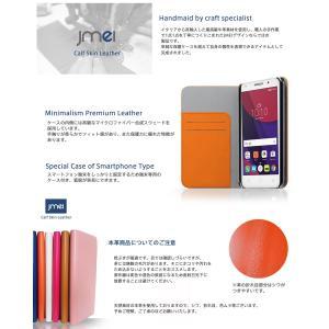 PIXI4 ケース 本革 手帳型ケース ZAN 手帳 スマホケース 全機種対応 ALCATEL One touch アルカテル ワンタッチ simフリー カバー|jmei|05
