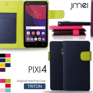 PIXI4 JMEIオリジナルホールドフリップケース TRITON スマホケース スマートフォン ス...