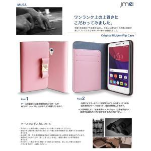 PIXI4 ケース 本革 リボン 手帳型ケース MUSA 手帳 スマホケース 全機種対応 ALCATEL One touch アルカテル ワンタッチ simフリー カバー jmei 03