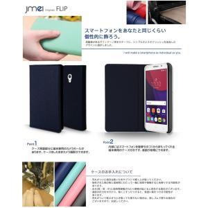 PIXI4 手帳型ケース ALCATEL One touch アルカテル ワンタッチ simフリー ケース 手帳 スマホケース 全機種対応 カバー|jmei|03