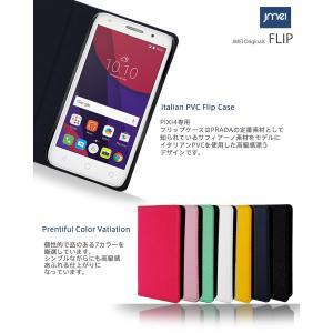 PIXI4 手帳型ケース ALCATEL One touch アルカテル ワンタッチ simフリー ケース 手帳 スマホケース 全機種対応 カバー|jmei|04