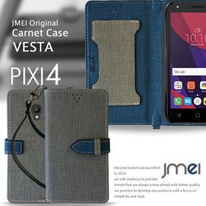 PIXI4 ケース レザー 手帳型ケース VESTA 手帳 スマホケース 全機種対応 ALCATEL One touch アルカテル ワンタッチ simフリー カバー|jmei