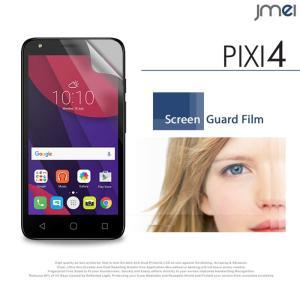 PIXI4 液晶保護フィルム シート ALCATEL One touch フィルム simフリー|jmei