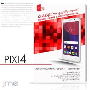 PIXI4 液晶保護ガラスフィルム 強化ガラス|jmei