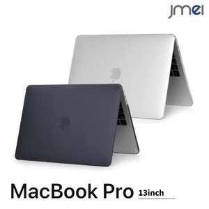 2017 2016 MacBook Pro 13 Touch Bar搭載 A1706 Touch B...