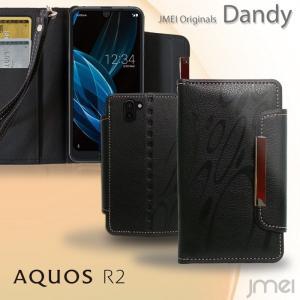 AQUOS R2 ケース SH-03k SHV42 レザー 手帳型ケース スマホケース 全機種対応 アクオスフォン カバー 手帳 ドコモ携帯カバー アンドロイド|jmei