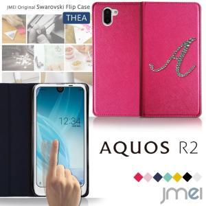 AQUOS R2 ケース SH-03K SHV42 イニシャル 手帳型ケース 手帳 スマホケース 全機種対応 アクオスフォン カバー 手帳型 ブランド|jmei