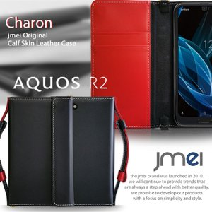 AQUOS R2 ケース SH-03k SHV42 本革 スマホケース 全機種 レザー 手帳型ケース スマホカバー スマホケース 全機種対応 アクオスフォン カバー 手帳|jmei