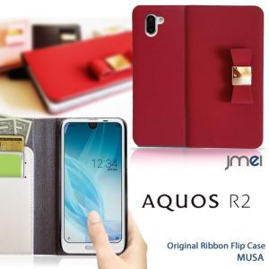 AQUOS R2 SH-03K SHV42 ケース 手帳 リボン 本革 かわいい  スマホケース 手帳型 全機種対応 送料無料|jmei
