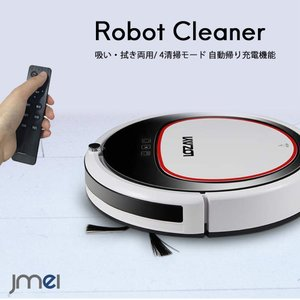 ロボット掃除機 自動掃除機 6つ清掃モード 人工知能搭載 予約モード 落下防止 衝突防止 段差乗り越え機能付き ロボットクリーナー 水拭き 乾拭き両対応|jmei