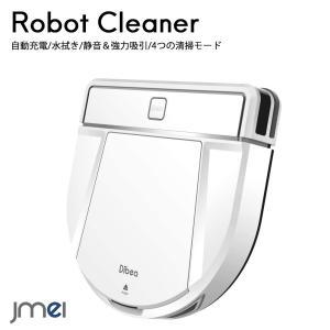 ロボット掃除機 水拭き 自動掃除機 リモコン付き 4つ清掃モード モップタイプ 2in1掃除設計 Dシェイプデザイン 落下防止 衝突防止 ロボットクリーナー 自動充電|jmei