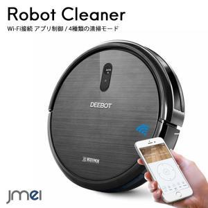 ロボットクリーナー リモコン付き 強力吸引 ロボット掃除機 V字型メインブラシ 薄型 自動掃除機 リモコン付き Wi-Fi接続 アプリ制御 4つ清掃モード|jmei