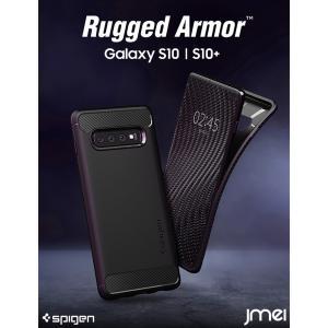 Galaxy S10 ケース シュピゲン ラギッドアーマー SC-03L SCV41 tpu 耐衝撃 エアクッションテクノロジー かっこいい 衝撃吸収 ギャラクシー s10 カバー Samsung|jmei