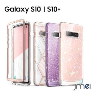 Galaxy S10 ケース 耐衝撃 二重構造 Galaxy S10+ ケース ギャラクシー S10 Plus カバー 360°保護 TPU PC エアクッション 衝撃吸収 液晶保護|jmei