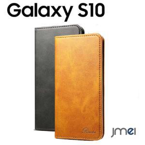 Galaxy S10 ケース 手帳 PU レザー 耐衝撃 S10+ S10 Plus カード収納 かっこいい 衝撃吸収 ギャラクシー s10 カバー Samsung 携帯カバー|jmei