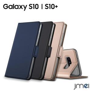Galaxy S10 ケース 手帳 シンプル PU レザー 耐衝撃 Galaxy S10+ S10 Plus カード収納 かっこいい 衝撃吸収 ギャラクシー s10 カバー|jmei