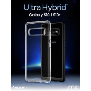 Galaxy S10 ケース シュピゲン ウルトラハイブリッド 全面クリア 耐衝撃 エアクッション かっこいい 衝撃吸収 ギャラクシー s10 カバー Samsung ワイヤレス充電|jmei