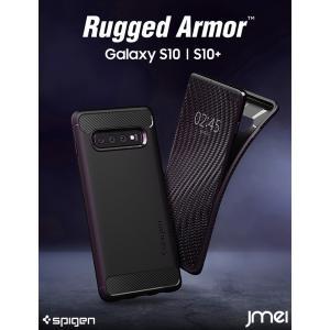 Galaxy S10 Plus  ケース シュピゲン ラギッドアーマー SC-04L SCV42 耐衝撃 かっこいい 衝撃吸収 Samsung ギャラクシー s10 プラス カバー|jmei