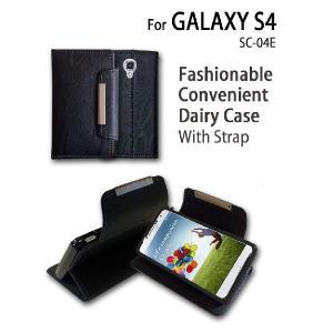 GALAXY S4 SC-04E ケース カバー スマートフォンカバー レザー手帳ケース Dandy docomo/ドコモ/スマホ カバー/スマホケース/スマホ|jmei