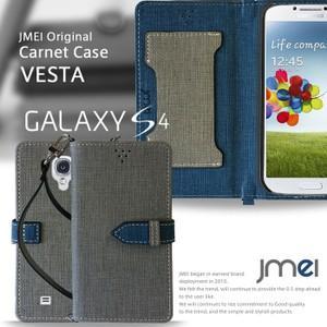 GALAXY S4 SC-04E 手帳型ケース GALAXYS4 ケース 手帳 スマホケース 全機種対応 ギャラクシーS4 カバー|jmei