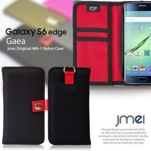 Galaxy S6 Edge SC-04G SCV31/Galaxy S6 SC-05G 手帳型 JMEI MA-1手帳ケース GAEA  スマホケース スマホ カバー スマホカバー|jmei
