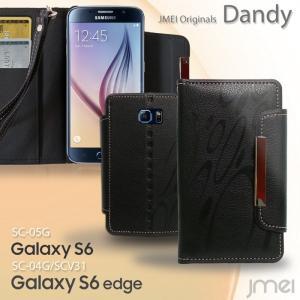 Galaxy S6 Edge SC-04G SCV31 JMEIオリジナル レザー手帳型ケース Dandy ギャラクシー スマホケース スマホ カバー スマホカバー docomo ドコモ au エーユー|jmei