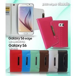 Galaxy S6 Edge SC-04G SCV31 JMEIオリジナル 手帳型 パステルレザーケース classic ギャラクシー スマホケース スマホ カバー スマホカバーdocomo ドコモ au|jmei
