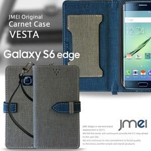 Galaxy S6 Edge SC-04G SCV31/Galaxy S6 SC-05G 手帳型 レザーカルネケース VESTA  スマホケース スマホ カバー スマホカバー|jmei