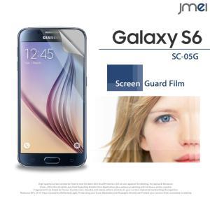 Galaxy S6 Edge SC-04G SCV31 液晶保護フィルム シート 指紋防止 ギャラクシー スマホケース 手帳型 スマホ カバー スマホカバー docomo ドコモ au|jmei