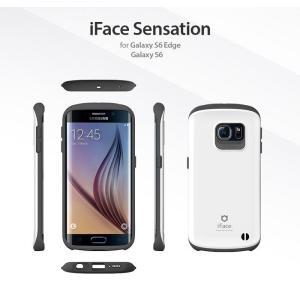 Galaxy S6 Edge SC-04G SCV31 iFace 正規品 Sensation アイフェイス ギャラクシー スマホケース 手帳型 スマホ カバー スマホカバー docomo ドコモ au エーユー|jmei