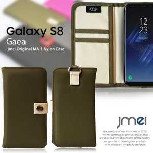 Galaxy S8  (SC-02J/SCV36)  手帳型ケース サムスン ケース 手帳 スマホケース 全機種対応 samsung ギャラクシー|jmei