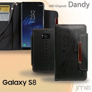 Galaxy S8 (SC-02J/SCV36) 手帳型ケース サムスン ケース 手帳 スマホケース 全機種対応 samsung ギャラクシーs7 エッジ カバー|jmei