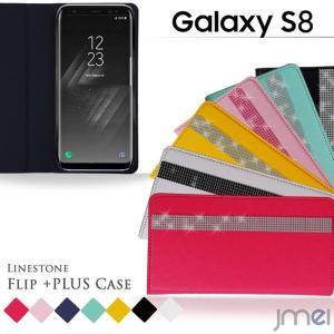 Galaxy S8 (SC-02J/SCV36) 手帳型ケース サムスン ケース 手帳 デコシール ラインストーン スマホ 全機種対応 samsung ギャラクシーs8|jmei
