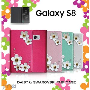 Galaxy S8 SC-02J SCV36  手帳型ケース スマホ 花 デイジー デコ サムスン ケース 手帳 スマホケース 全機種対応 samsung ギャラクシーカバー|jmei