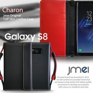 Galaxy S8 (SC-02J/SCV36)  手帳型ケース サムスン カバー 手帳 スマホケース 全機種対応 samsung ギャラクシーs8カバー 送料無料|jmei
