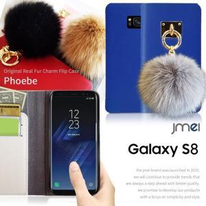 Galaxy S8 SC-02J SCV36 手帳型ケース サムスン ケース ファー 本革 手帳 スマホケース 全機種対応 samsung ギャラクシーs8 カバー|jmei