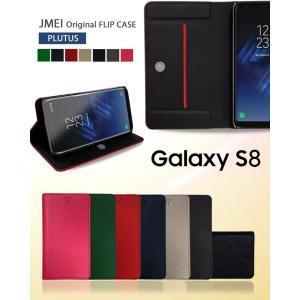 Galaxy S8 SC-02J SCV36 手帳型ケース 閉じたまま 通話ケース サムスン ケース 手帳 スマホケース 全機種対応 samsung ギャラクシーs8 カバー|jmei