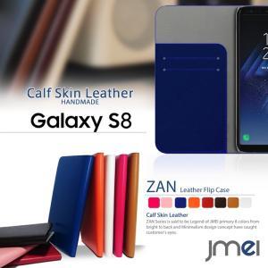 Galaxy S8 SC-02J SCV36 手帳型ケース サムスン スマホケース 手帳型 本革 全機種対応 手帳  samsung ギャラクシー カバー|jmei