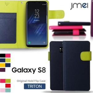 Galaxy S8 SC-02J SCV36 手帳型ケース サムスン ケース 手帳 スマホケース ベルト 全機種対応 samsung ギャラクシーs8 カバー|jmei