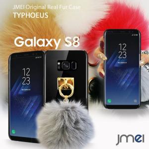 Galaxy S8 SC-02J SCV36 カバー サムスン ケース ハード スマホカバー スマホケース スマートフォン|jmei