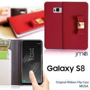 Galaxy S8 SC-02J SCV36 手帳型ケース サムスン ケース リボン 本革 手帳 スマホケース 全機種対応 samsung ギャラクシーs7 エッジ カバー|jmei