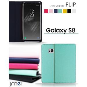 Galaxy S8 SC-02J SCV36 手帳型ケース サムスン ケース 手帳 スマホケース 全機種対応 samsung ギャラクシーs8 カバー|jmei