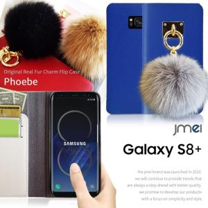Galaxy S8 Plus SC-03J SCV35 プラス + + ケース 手帳型ケース サムスン ファー 本革 手帳 スマホケース 全機種対応 samsung ギャラクシーs8 プラス カバー jmei